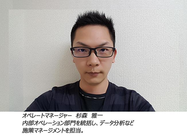 m_sugimori2